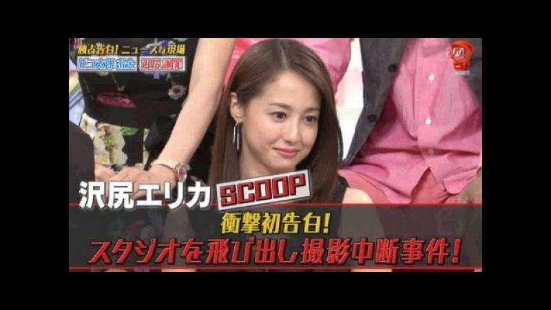 Show 2017年3月23日 Sawajiri Erika