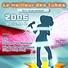 Le meilleur des tubes en karaoke - Femme Like U (Karaoke Instrumental)