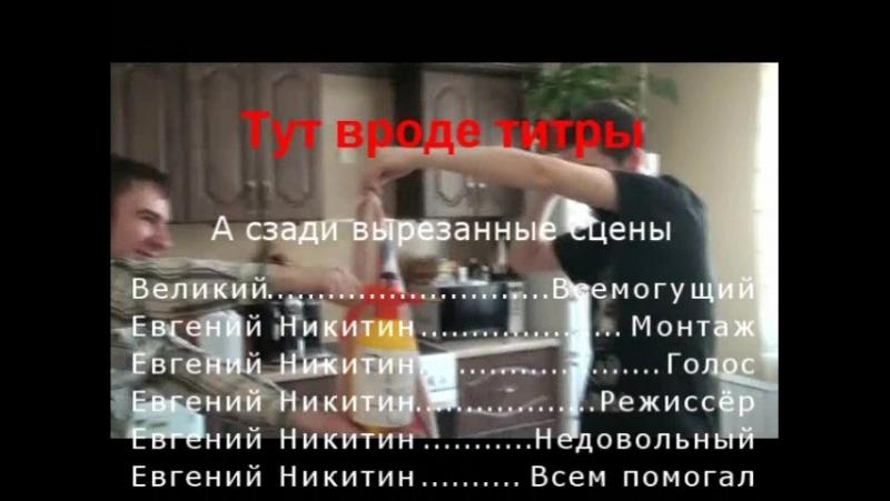 Filmets