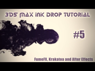 3DS Max ink drop tutorial - FumeFX, Krakatoa and After Effects - Part 5