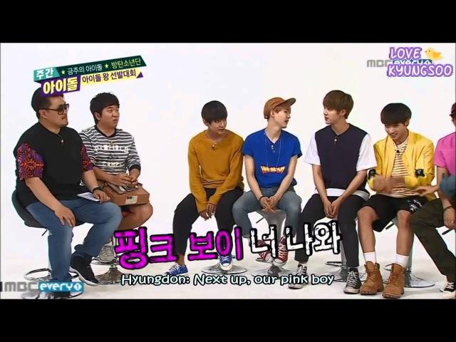 BTS Weekly Idol Unpretty Dance King Cut Sub Eng