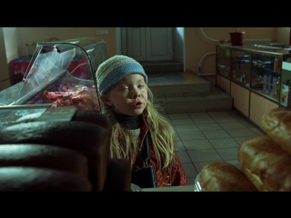 Кука (2007) 720HD []