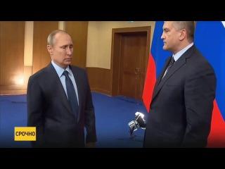 Путин распорядился помочь украинскому Геническу с поставками газа