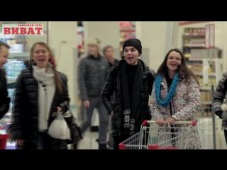 """Новогодний флешмоб """"МЛАДА"""" в гипермаркете"""