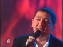 Григорий Лепс Танго разбитых сердец Новый год на НТВ 2003