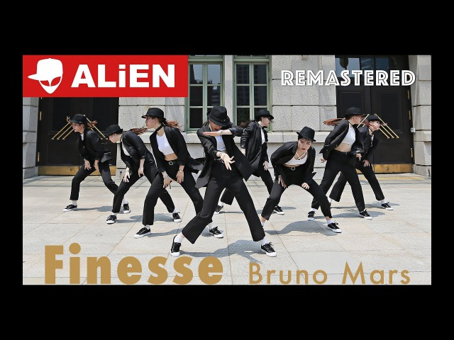 REMASTERED for ALiEN FANS | Bruno Mars - Finesse | ALiEN | Choreography by Euanflow