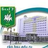 """Центр Компьютерного обучения НИУ """"БелГУ"""""""