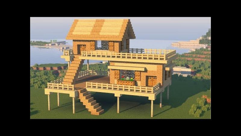 как построить начальный и красивый дом в майнкрафт