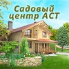 Садовый центр и питомник растений АСТ Медовое