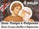 Степан Дзюба -  #40