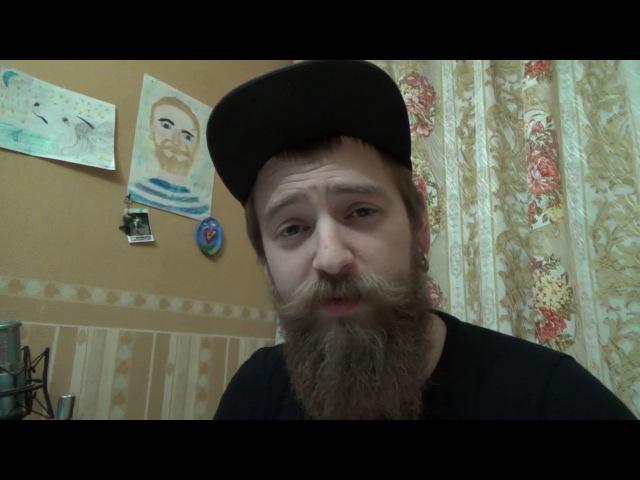 Обоссанный DIY