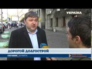 В Киеве Подольский мостовой переход строится уже 15 лет