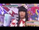 Hirota Aika [TV] Akashiya Sanma no Complex Hai 24/03/2017