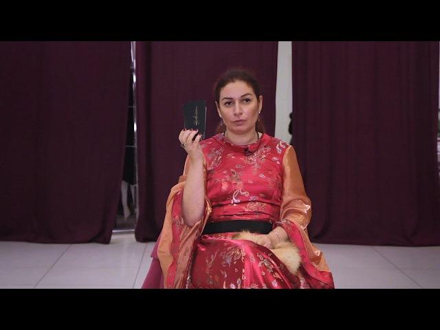 Алена Полынь на встрече с магами западной магической традиции