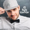 DJ ILYA LAVROV (DJ ИЛЬЯ ЛАВРОВ) OFFICIAL GROUP