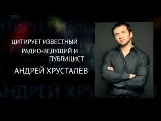Доверенное лицо Путина Эдуард Багиров о русских и России.