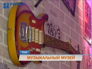 Музей музыки 20 века знакомит юных пермяков с легендами прошлого столетия (1)