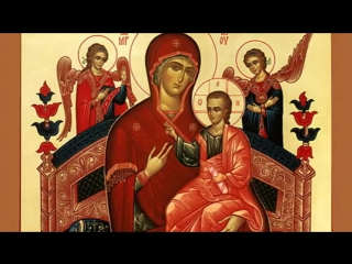 Акафист и молитва. пред ик.Богородицы Всецарица об исцелении душевном и телесном.