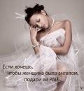 Фотоальбом человека Татьяны Кокошкиной