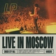 LP - Dream Catcher (Live in Moscow)