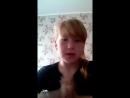 Алёна Борисова - Live