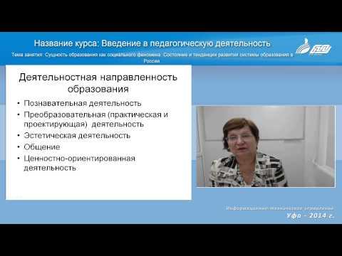 65 30 05 2014 Lisejchikova Suwnost' obrazovaniya kak social'nogo fenomena Sostoyanie i tendencii ra