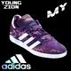 Young Zion - Adidas