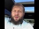 Александр Емельяненко: Сегодня был прекрасный солнечный день, одна тренировка и баня!