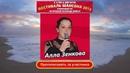 Алла Зенкова Первая любовь Участник отборочного тура Юрмала Шансон 2016
