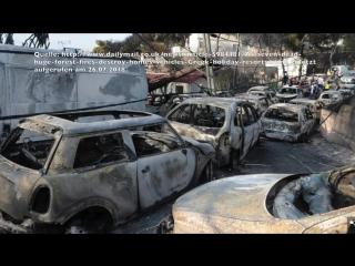 Wird Griechenland gegrillt! Waldbrnde oder Energiewaffen