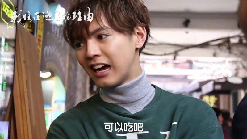 《我住在这里的理由》106期 中国街头美食烤牛蛙竟让日本大热明星片寄凉太大惊失色和之梦 官方频道1101