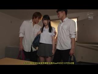 Suzuki koharu [pornmir, японское порно вк, new japan porno, schoolgirl, big tits, squirting, school uniform, sweat]