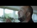 Не могу - Давид Григорян (Премьера клипа 2018) Chem Karox _ Dj Artush Prod