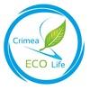 Crimea Eco Life
