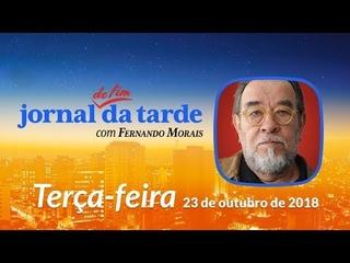 JFT 23/10/2018: STF MANDA PGR INVESTIGAR FURO DO NOCAUTE