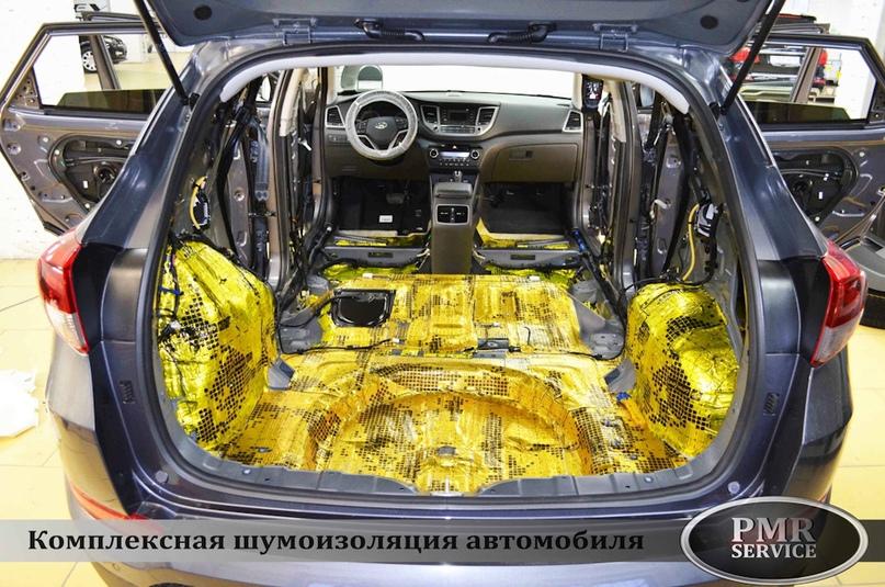 Шумоизоляция Hyundai Tucson, изображение №11