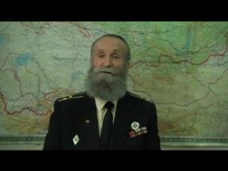 Ветеран ГРУ раскрывает тайны Второй Мировой часть 2