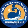 Гимназия №7 (школа №67), город Пермь