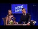 Вечерний Ургант. Взгляд снизу надетские права. 02.06.2017