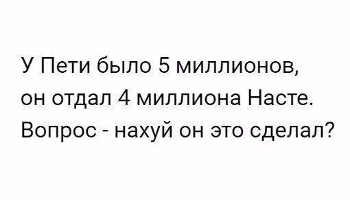 Фото №456264922 со страницы Максима Блидаря