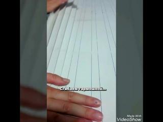 Плиссировка ткани в домашних условиях_ изготовление формы для плиссе и рецепт пропитки