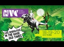 National Veterinary Conference (NVC) 2017