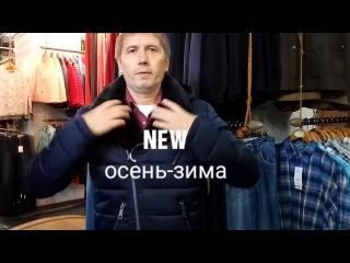 """Зимняя мужская укороченная куртка """"косуха"""" с меховым воротником."""