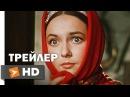 Вечера На Хуторе Близ Диканьки Официальный Трейлер 1 (1961) - Юрий Тавров, Людмила Хитяева