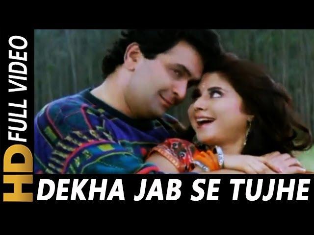 Dekha Jabse Tujhe Jaane Jaana Kumar Sanu Alka Yagnik Shreemaan Aashique 1993 Songs