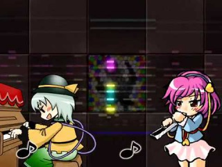Piano - Satori Maiden ~ 3rd eye - Satori Komeiji