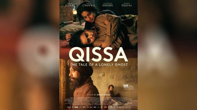 Легенда об одиноком призраке 2013 Qissa The Tale of a Lonely Ghost