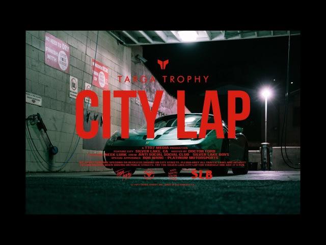 Nite Cruzin' - ASS Club x SLB x NEEK LURK - Ferrari 458 Speciale   Targa Trophy City Lap