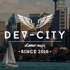 Dev-City - веб-разработка, и не только