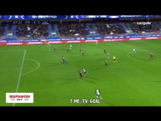 Эйбар 1-1 Валенсия | Мина